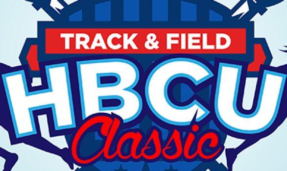 HBCU Event Logo